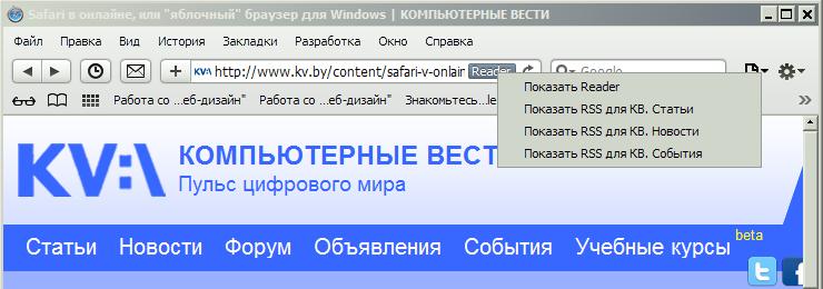 pokazat_RSS.PNG
